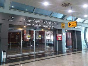 Imam Khomeini Airport Subway