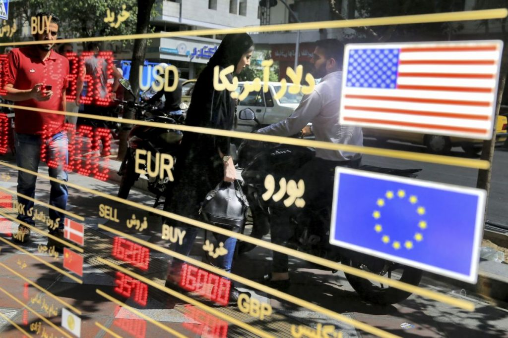 Iran-Currency-Exchange