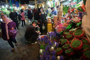 Nowruz in Iran
