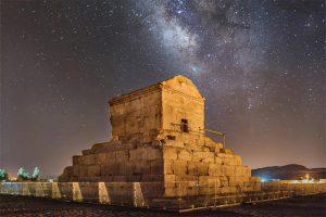 Unesco heritage in iran