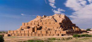 Tchogha Zanbil - Iran UNESCO
