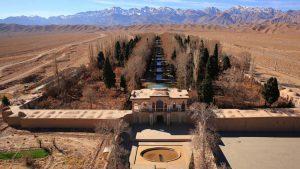 The Persian Qanat - Iran UNESCO
